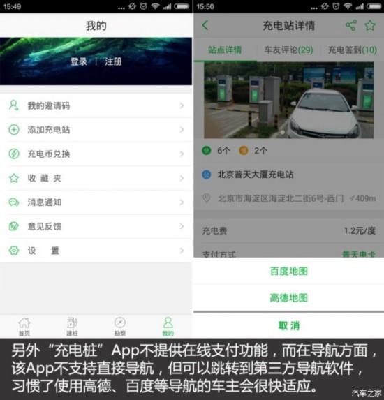您的位置:联盟中国 > 汽车  目前,为了满足电动车主的需求,出现了不少