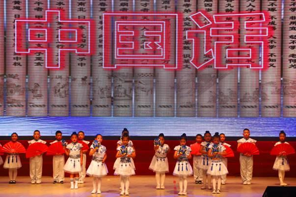 """""""70年70城联读""""阅动书香延寿"""