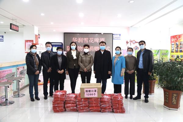 华润雪花啤酒捐赠物资 助力哈尔滨市香坊区疫情防控-《国资报告》杂志