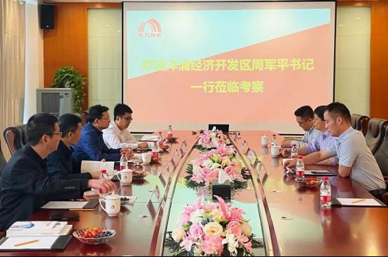 海南省洋浦经济开发区书记周军平一行考察莱西东方雨虹