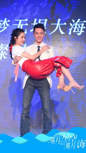 冯绍峰出演男版 美人鱼 自称游泳像海狮