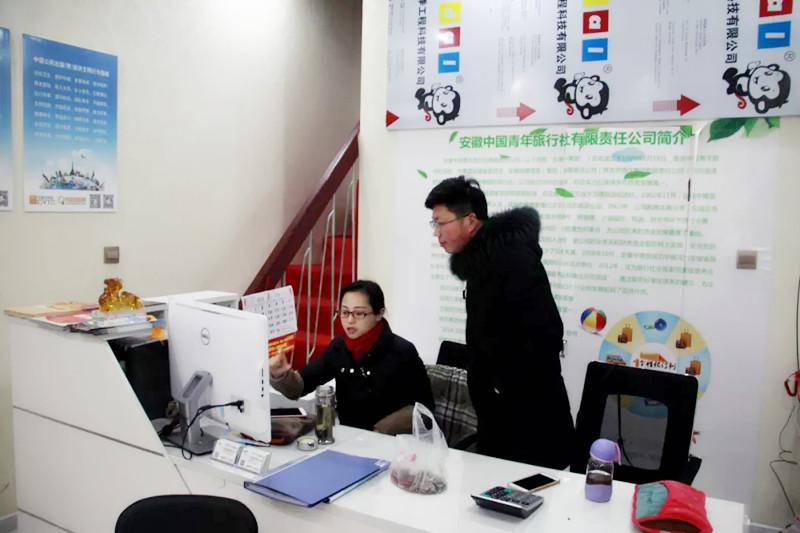 舒城县开展春节前旅游市场检查 确保规范有序