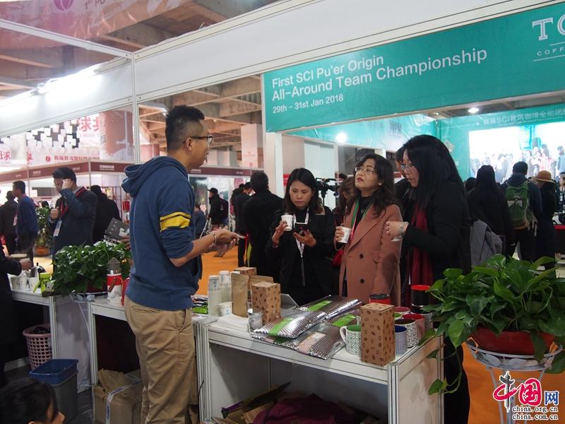 普洱咖啡全球共用首届普洱国际精品咖啡博览会
