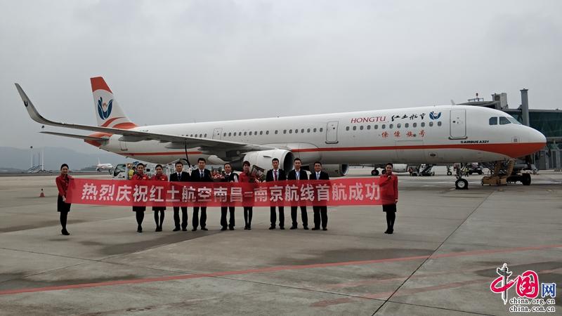 西宁至南京飞机时刻表