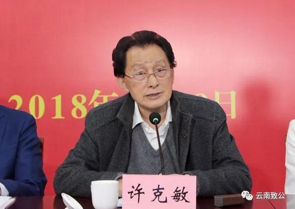 """许忠明:中国新型政党制度是中国高速发展的""""密码锁钥"""""""