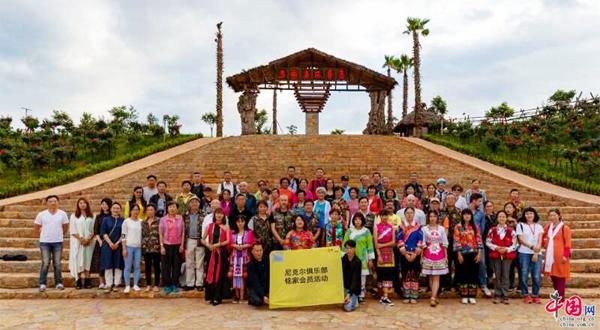 首页 云旅纵览  多乐原风景区位于云南省曲靖市富源县西部约10公里的