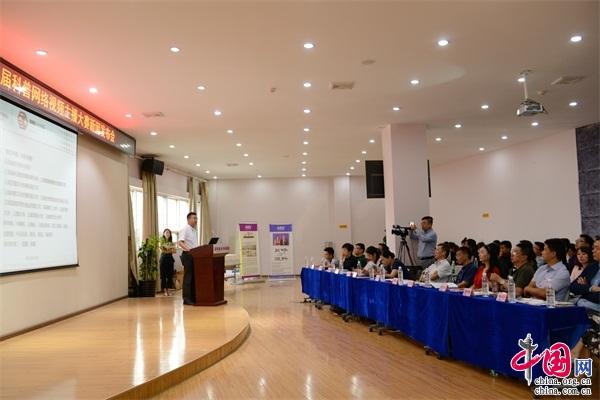云南省第二届科普网络视频主播大赛启动报名
