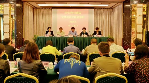 进一步推进滇沪合作项目贯彻落实 云南省旅游系统全域旅游发展研修班在上海举办