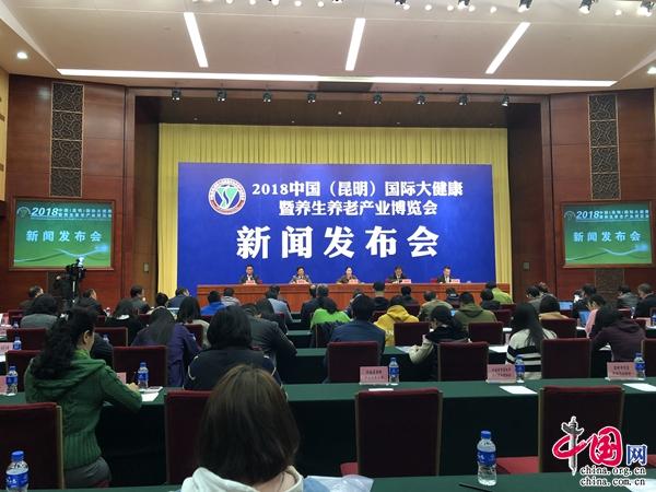 云南省卫生健康委员会主任杨洋在发布会上说,党的十八大以来,云南省委、省政府坚定贯彻健康优先发展战略,把大健康产业摆在全省重点发展的八大产业之首着力加以推进。云南多类型的气候资源、多样性的生物资源、多种类的生态资源、多民族的文化资源、多品位的旅游资源,是发展大健康养老产业得天独厚的自然禀赋和产业支撑。