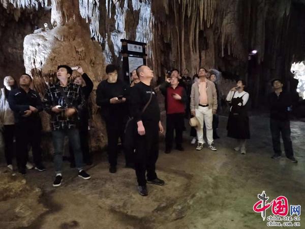 全国旅游溶洞联盟交流会在泸西阿庐古洞风景区召开