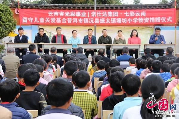 振太镇塘坊爱心300余名征文收到小康大礼包全面学生小学生百年追小学梦图片