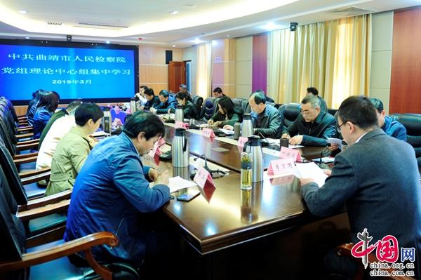 曲靖市检察院:多措推进扫黑除恶专项斗争持续