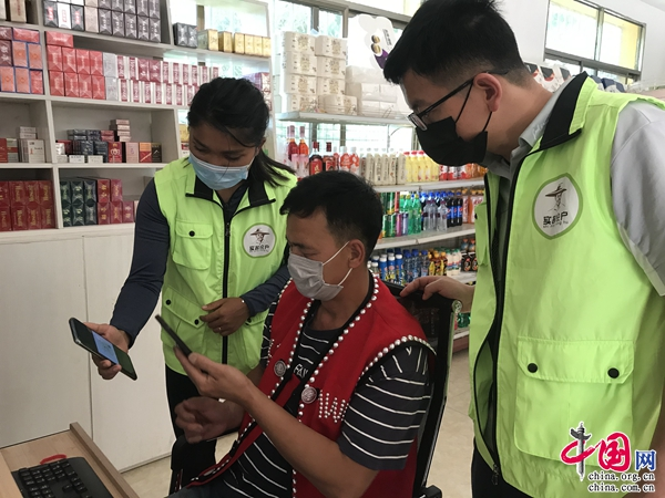 云南西盟:美丽乡村与电子商务齐