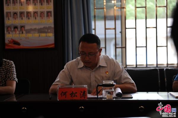 http://www.edaojz.cn/caijingjingji/739346.html