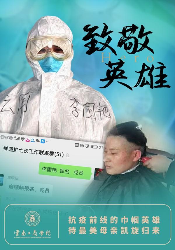 http://www.kmshsm.com/tiyuhuodong/68848.html