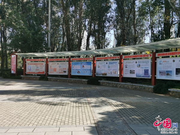 /wenhuayichan/70993.html