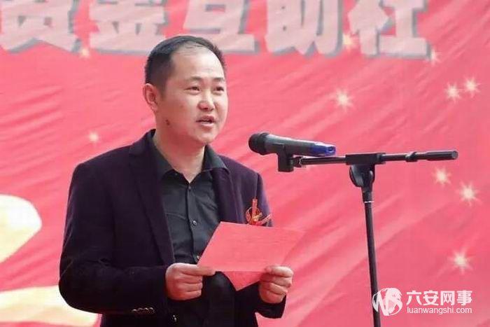 助力 三农 霍邱县供销资金互助社昨日隆重开业