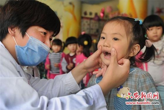 幼儿园卫生保健保护牙齿墙饰