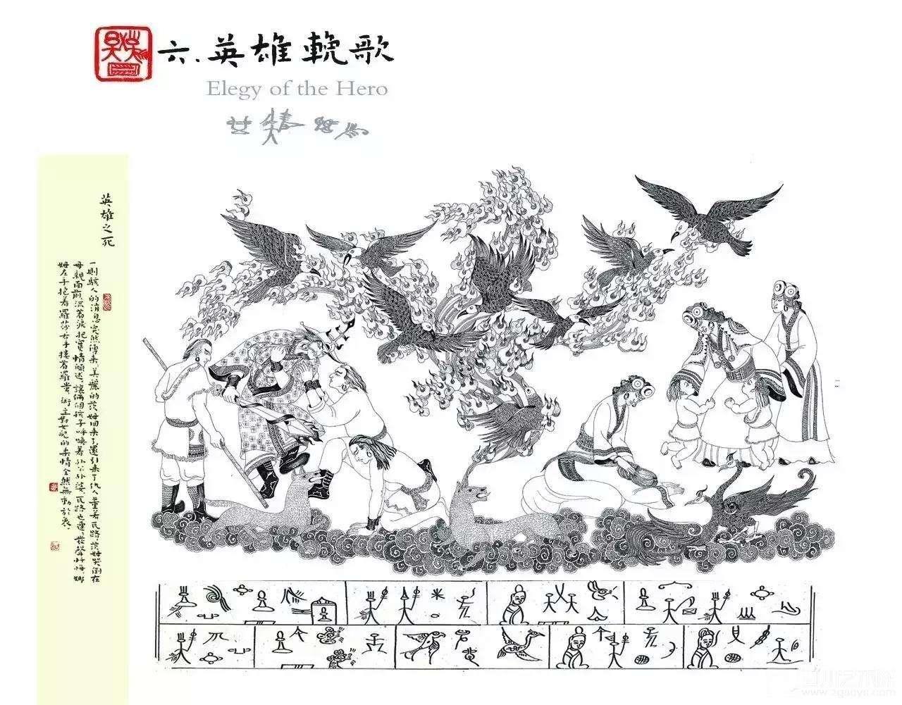 据悉,以纳西族史诗为素材的《黑白战争》连环画展将于3月28日至4月4日