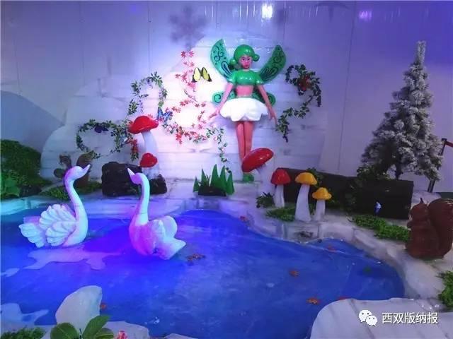 西双版纳举行雨林冰雪节