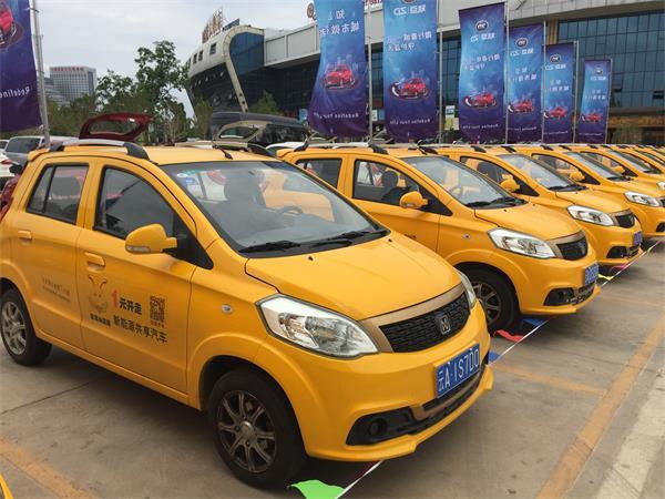 乐享小蜜蜂共享新能源汽车今起正式运营 每公里只需1元