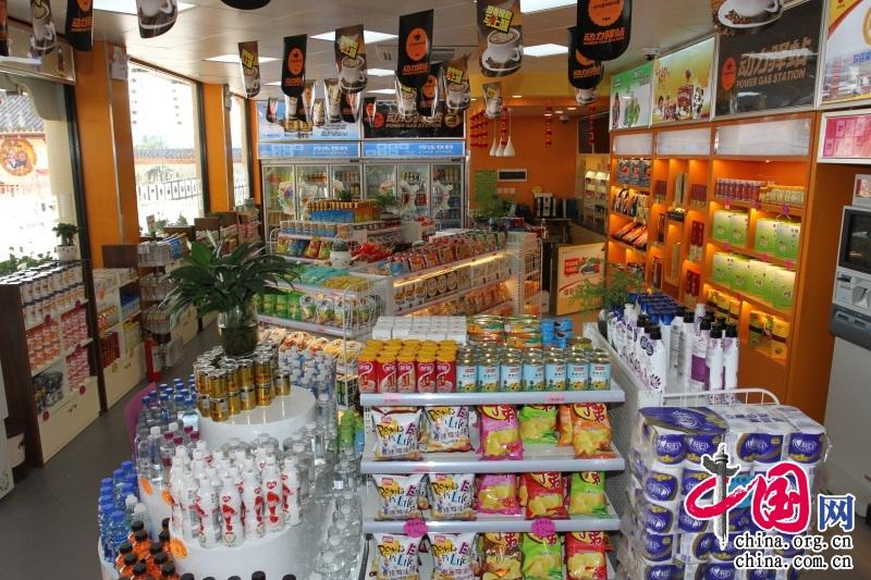 中国石油加油站便利店上千个货物单品满足不同的购物人群 (曹玉宏 摄)