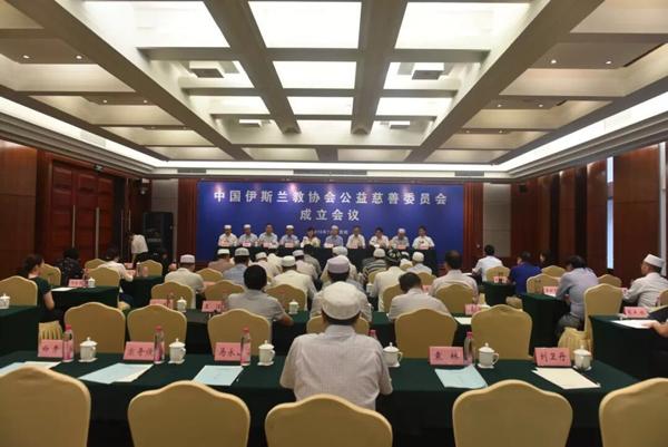 中国伊斯兰教协公益a公益委员成立议在贵mamppro4.1教程图片