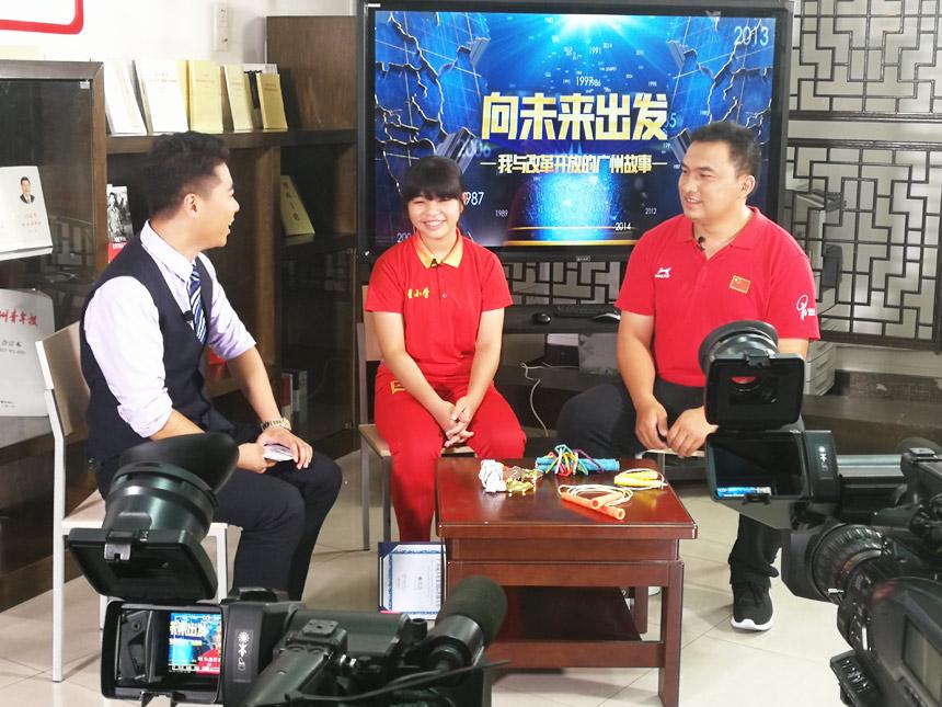 向未来出发体育广州改革开放的小组:广州,向小学记录我与兴趣故事v体育图片