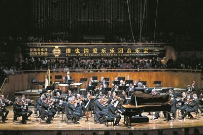 维也纳爱乐乐团携手钢琴家郎朗 共迎星海音乐厅20周年音乐盛典