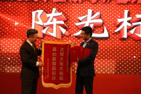 陈光标被授予2015发展中国核心价值观领军人