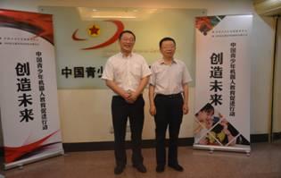 贝尔 刘帅/李文革主任与刘帅总裁合影