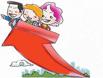 郑州提高基本医疗保险和生育保险标准 门诊报
