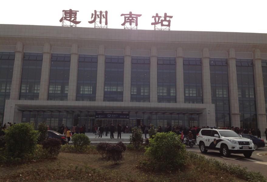 厦深高铁惠州南站_包包看房日记第177期厦深高铁1228开通惠州