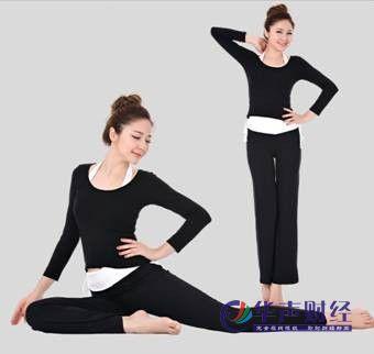 远阳瑜伽服 健康时尚第一品牌