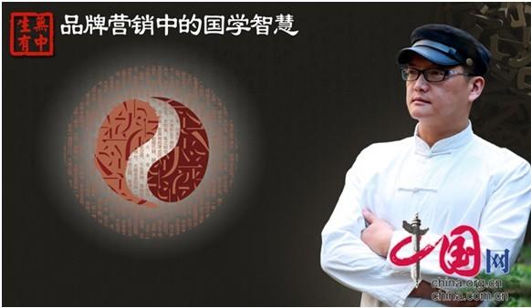 中天阳光营销策划机构--中国无中生有营销理