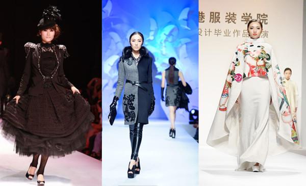 香港服装学院服装专业学员服装设计优秀作品