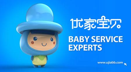 母婴加盟连锁新星优家宝贝 创母婴连锁加盟发