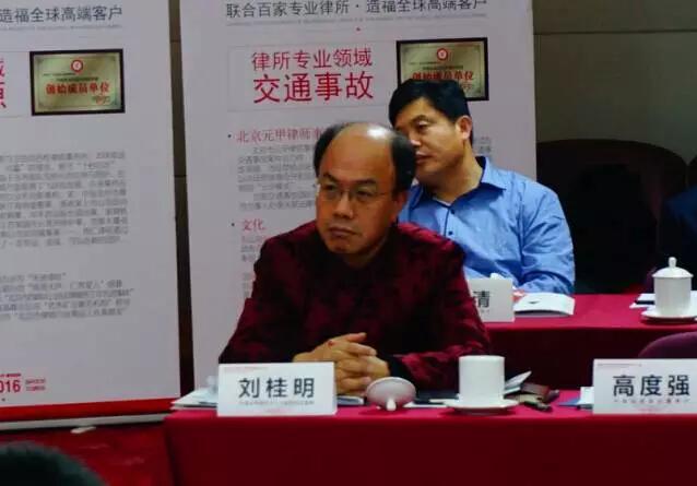 中国专业百强大律所联盟成立,律界权威汇聚共襄盛举4