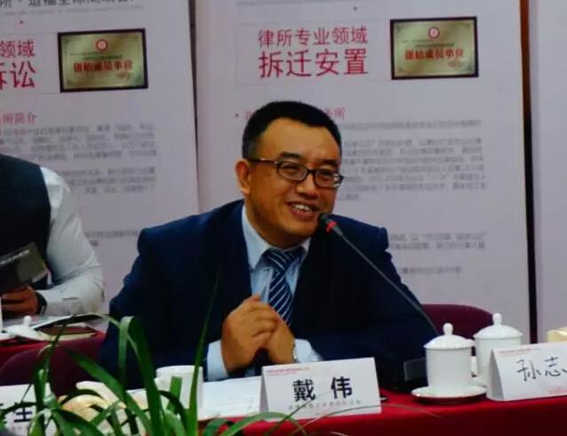 中国专业百强大律所联盟成立,律界权威汇聚共襄盛举5