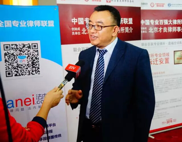 中国专业百强大律所联盟成立,律界权威汇聚共襄盛举6