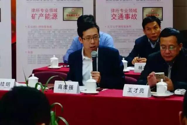 中国专业百强大律所联盟成立,律界权威汇聚共襄盛举7