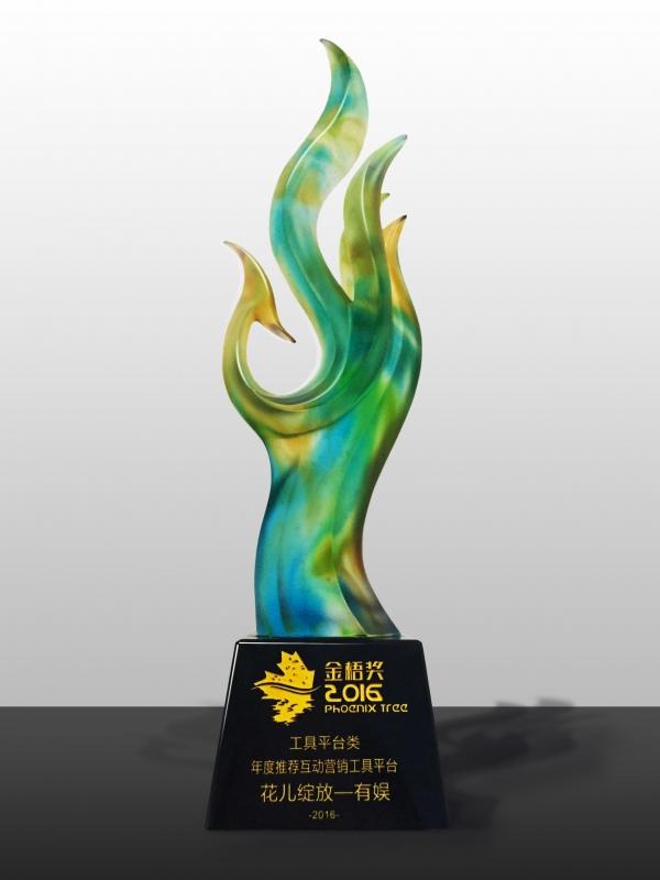 【喜报】有娱斩获金梧奖年度大奖,与京东比肩移动营销峰会