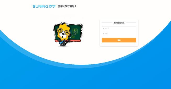 英盛网与苏宁达成合作 共建网络商学院