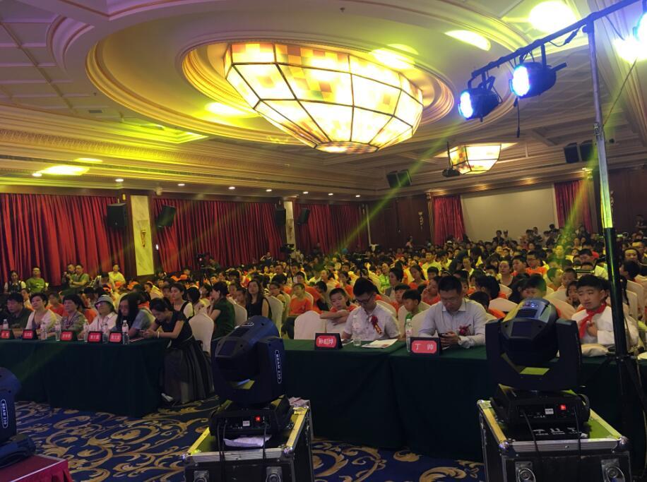 联合国教科文组织协会世界联合会副主席,中国民办教育协会会长陶西平