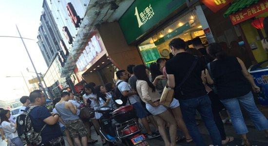 一点点奶茶官网揭秘-经营10家店的店长讲述传