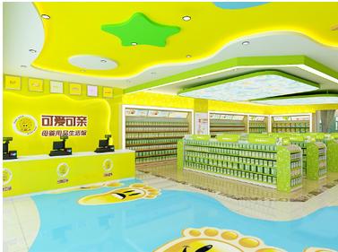 可爱可亲母婴店重庆璧山会所店即将隆重开业