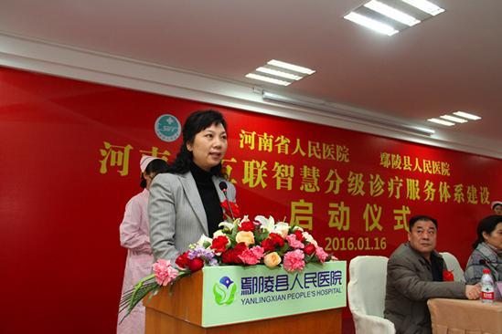河南省人民医院分级诊疗核心举措全省落地生