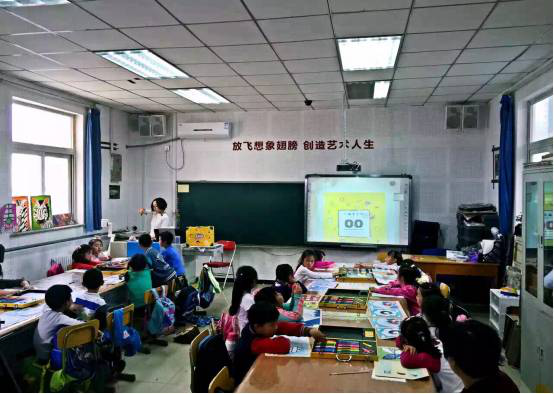 VR超级教室(初中、高中教育)-来了 黑晶科技 利亚德 携AR VR教育图片