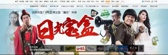 w88优德官网汇联金融·汇联易家大电影