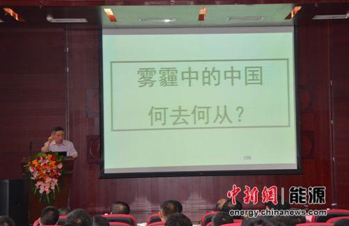 """""""绿色鹤壁""""论坛在京召开盾安节能引领节能减排"""